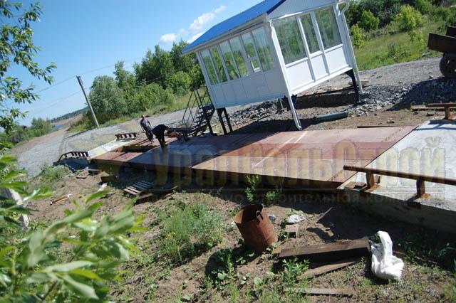 Весовой Терминал Кв-007кп Инструкция - фото 10